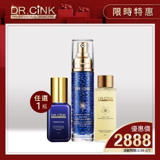 【DR.CINK 達特聖克】新品上市 魚子晶粹精華組(魚子+精華)