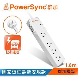 【PowerSync 群加】防雷擊一開四插雙色延長線/1.8m(TPS314GN9018)