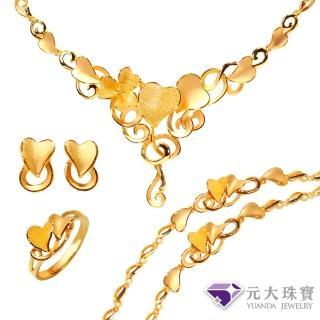【元大珠寶】堅定之心結婚金飾黃金套組(15.95錢正負5厘)