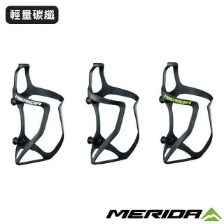【MERIDA 美利達】自行車碳纖水壺托架 三色(水壺架/托架/補水/水瓶/單車)