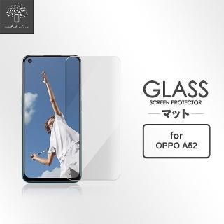 【Metal-Slim】OPPO A52 2020(9H鋼化玻璃保護貼)
