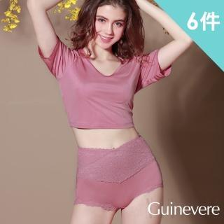 矜蘭妃-100%蠶絲輕塑暖宮養護內褲5+1