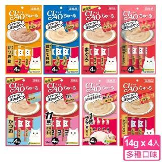 【CIAO】肉泥 14g*4入(日本原裝進口 非水貨)