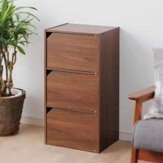 【IRIS】木質居家時尚附門三層收納櫃 MDB-3D(書櫃/櫃/收納/多工)