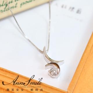 【微笑安安】典雅曲線925純銀精鑲鋯石項鍊