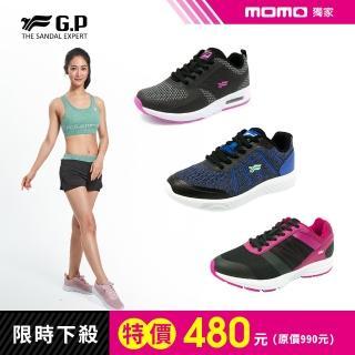 【G.P】女款輕量彈力舒適運動鞋系列(共3款任選)/