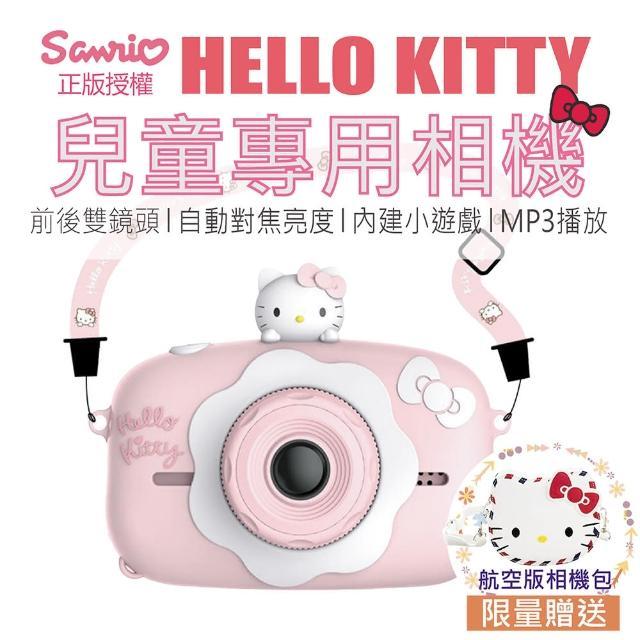 【送32G記憶卡+kitty相機包】一隻鹿Hello