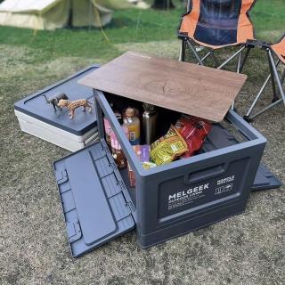 【AOTTO】45L日式無印風大容量附蓋折疊收納箱-2入組(多功能置物箱 整理箱)