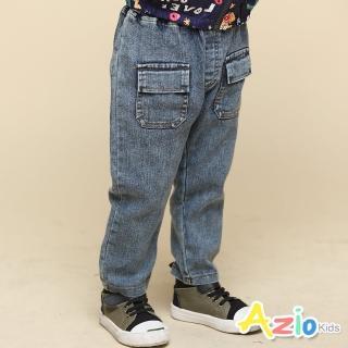【Azio Kids 美國派】男童  長褲 前雙蓋袋口袋彈性牛仔長褲(藍)