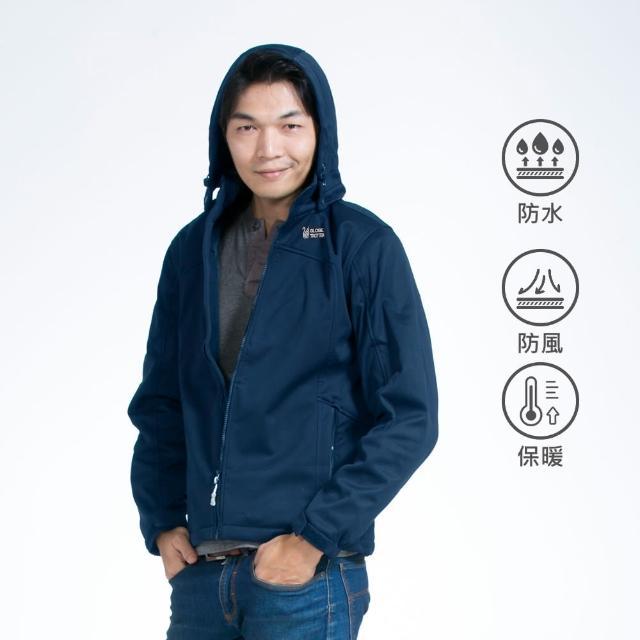 【遊遍天下】雙11限時 男女款GlobeTex防水透濕防風刷毛軟殼外套(防風防水 滑雪登山 M-5L)