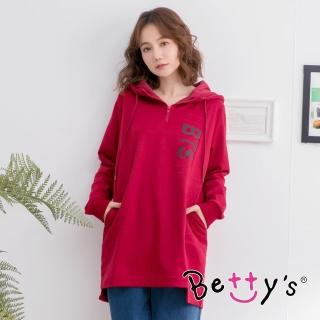 【betty's 貝蒂思】內刷毛抽繩長版連帽T-shirt(紅色)