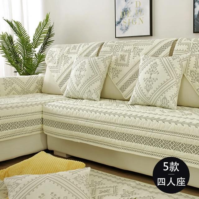 【好物良品】輕奢柔膚刺繡沙發墊組-中式古典系列-四人座組(背墊+椅墊5件組/多款任選)/