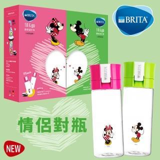 【BRITA】Fill&Go 隨身濾水瓶600ml (1瓶4芯)