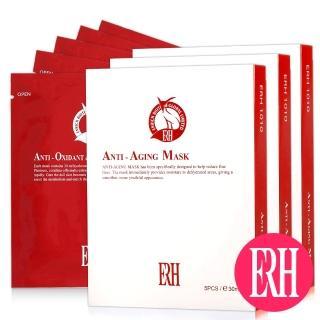 【ERH】緊緻活氧鎖水保濕面膜分享組(3入)
