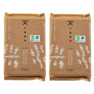 【天賜糧源】天賜糧源有機糙米2kg/2包(有機米/糙米)