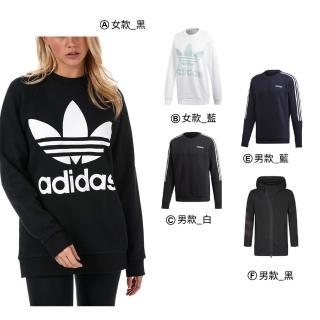 【adidas愛迪達】百搭