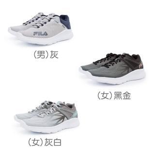 【FILA】J029U 輕量慢跑鞋(男/女)