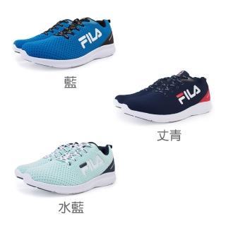 【FILA】J308U 輕量慢跑鞋(男/女)