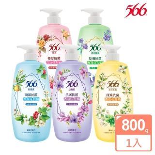 【566】抗菌香氛洗髮精-800g