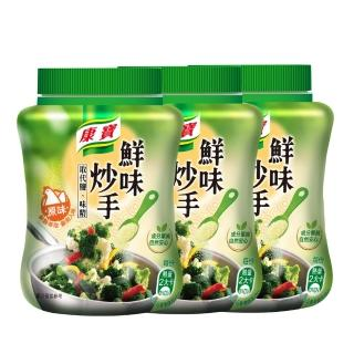 【康寶】鮮味炒手240gx3入組(原味/素食)