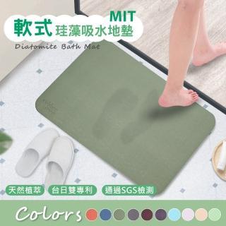 【怪獸】rubber anne 進階版-軟式珪藻土吸水地墊(66x44cm)