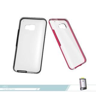 【HTC 宏達電】買一送一-原廠M9 專用 HC C1153 彩邊雙料透明保護套 防震保護硬殼(盒裝)