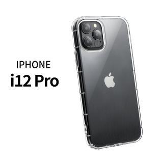 【iDeatry】防摔空壓殼 iPhone 12 Pro 手機殼 i12 Pro 保護殼 防摔氣墊(空壓殼 手機殼 保護殼)