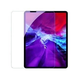【kingkong】iPad Air4 10.9吋 2020 9H鋼化玻璃膜 平板保護貼 螢幕保護貼 9H高清滿版弧邊膜(高清版 藍光版)