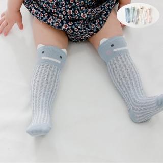 【橘魔法】透氣薄款小怪獸寶寶長筒及膝襪(襪子寶寶襪嬰兒襪中筒襪過膝襪即膝襪)/