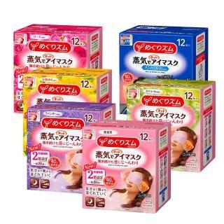 【Kao 花王】蒸氣眼罩 60枚入(5盒 多款可選)