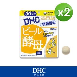【DHC】啤酒酵母 30日份(150粒/包)*2包組