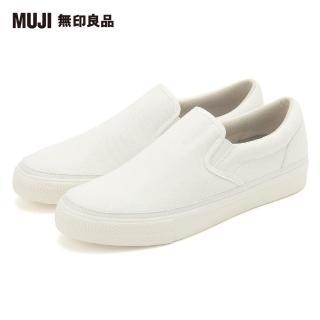 【MUJI 無印良品】撥水加工有機棉舒適休閒鞋(共2色)