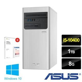 【+OFFICE 2019】ASUS 華碩 H-S700TA i5六核電腦(i5-10400/8G/1TB/W10)