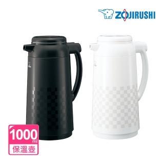 【ZOJIRUSHI 象印】日本製玻璃內膽保溫壺-1000ml(AFFB-10市松)