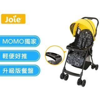 【Joie】aire 輕便嬰兒推車附餐盤-momo限定版