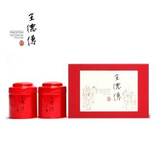 【王德傳】德傳特選茶葉禮盒_阿里山金萱100g+凍頂烏龍茶葉100g(送禮)