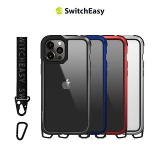 【SwitchEasy】Odyssey 掛繩 6.1吋 iPhone 12/12 Pro 金屬手機殼(頸掛殼 吊繩殼 背帶殼)