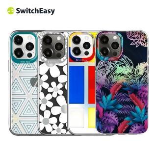【SwitchEasy】Artist 6.1吋 iPhone 12/12 Pro 防摔手機保護殼(網美款)