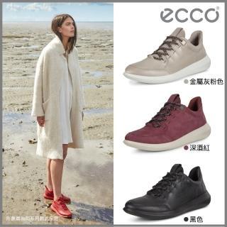 【ecco】SCINAPSE W 簡約舒適健步運動休閒鞋 女鞋(網路獨家 經典色任選)