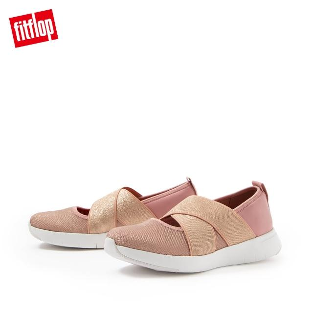 【FitFlop】SPORTY CROSS-OVER BALLERINAS 瑪莉珍休閒鞋-女(玫瑰褐)