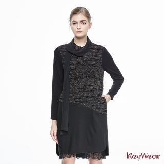 【KeyWear 奇威名品】立體雙色針織剪接蕾絲長袖洋裝