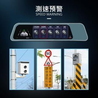【CORAL/ODEL】10吋全屏GPS測速電子後視鏡SE2(贈32G記憶卡)