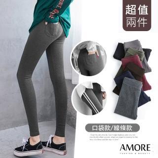 【Amore】超值兩件組-韓國超人氣百搭中厚多色內搭褲(口袋款/線條款)