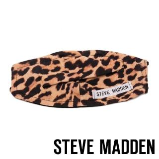 【STEVE MADDEN】摩登款 時尚品牌銀離子口罩(豹紋)