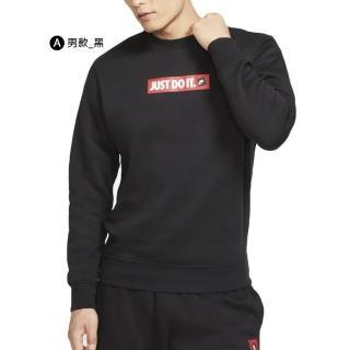 【NIKE 耐吉】男女 長袖上衣 帽T 黑白(BV5090010 928428011 BV2974100 CJ4776100)