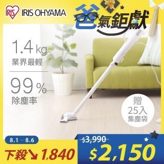 【IRIS】超輕量兩用手持吸塵器 IC-SB1(直立式/吸塵器/輕型/好拿/防塵袋)