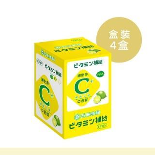 【五洲生技】斯斯維他命C 口含片(4盒 / 48入)