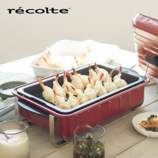【recolte 麗克特】Home BBQ(電燒烤盤 RBQ-1)