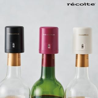 【recolte