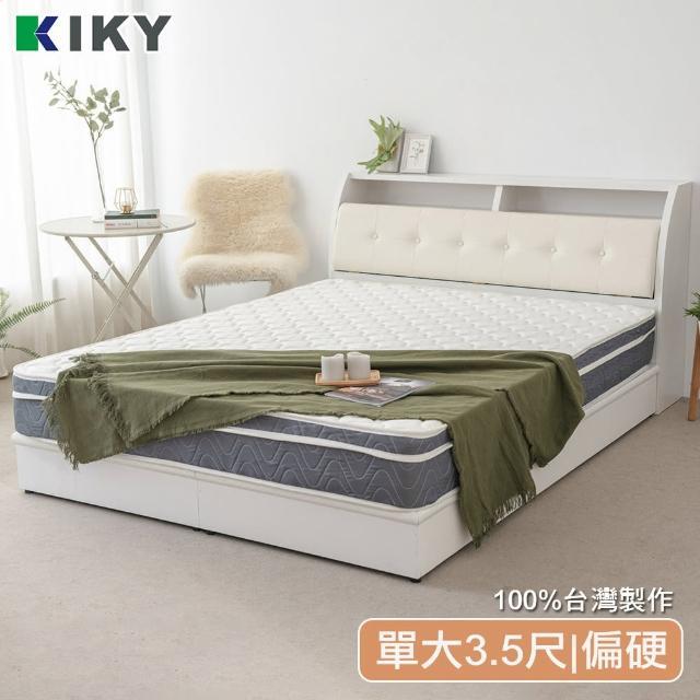 【KIKY】麥倫低干擾硬式獨立筒床墊(單人加大3.5尺)/